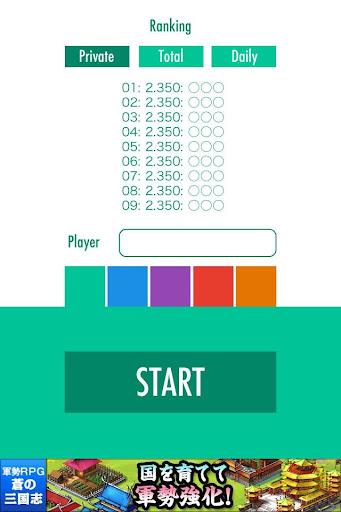 【免費解謎App】NUMBER FLIP-APP點子