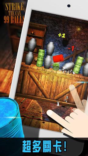 【免費動作App】3D砸铁罐-APP點子
