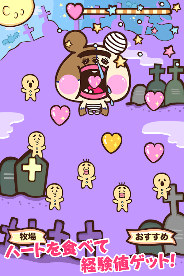 Zombie Ranch - Free game  -- screenshot