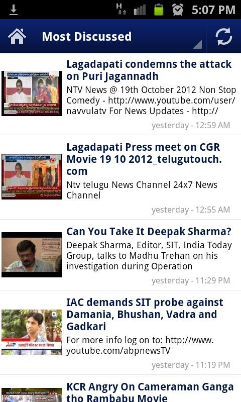 India News Videos - screenshot