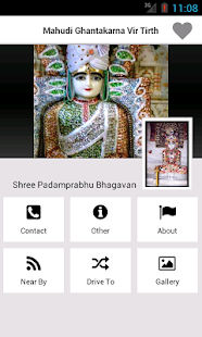 Jain Darshan- screenshot thumbnail