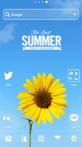 Sunflower dodol luancher theme