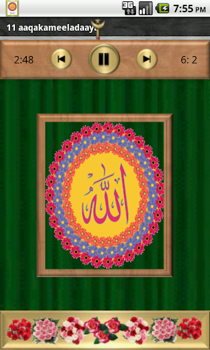 Salam Audio
