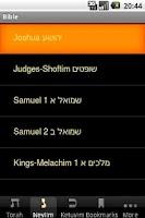 Screenshot of OKtm Bible