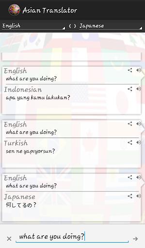 Asian English Translation 104