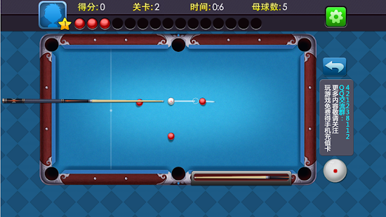8 ball master screenshot