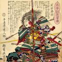 JapanWarlordUkiyoeWallpaper01 logo