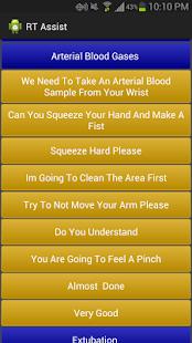 玩免費醫療APP|下載RT Assist app不用錢|硬是要APP