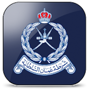 App ROP - Royal Oman Police APK for Windows Phone