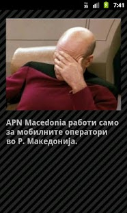 APN Macedonia - [Not for ICS+] - screenshot thumbnail