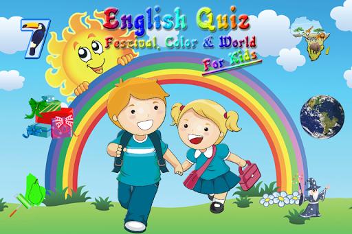 English Quiz: Festival Color