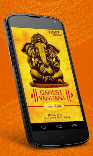 Ganesh Vandana Songs