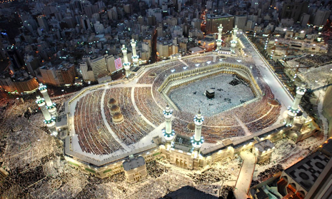 Kaaba wallpapers on Google Play Reviews | Stats