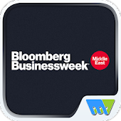 Bloomberg Businessweek Middle