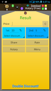 Double Discount Calculator screenshot 2