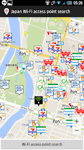 Japan WiFi access point search- screenshot thumbnail