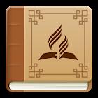 Crenças dos Adventistas icon