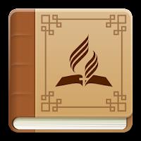 Adventists Beliefs Devarim