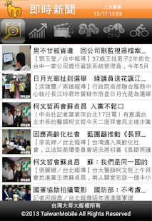 match新聞