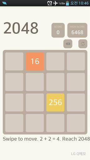 2048 Quick