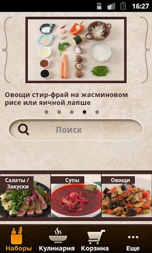 美丽SHOW24 免費玩書籍App-阿達玩APP - 首頁