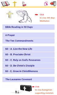 Simple Bible - Tagalog (BBE)- screenshot thumbnail