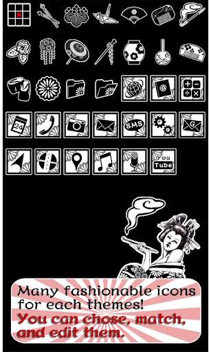 Classical Japonisme Wallpaper 1.1 Windows u7528 4