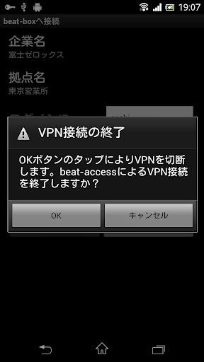 beat-access 2.0.8 Windows u7528 4