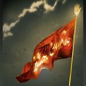Moharram - Remember Karbala