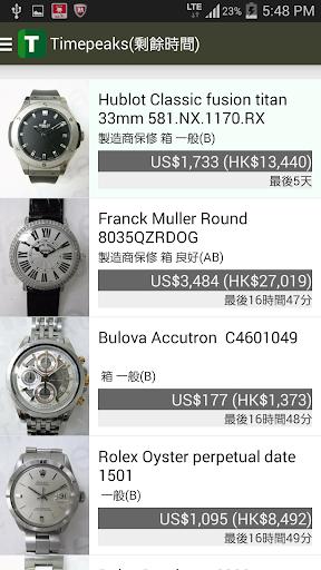 Timepeaks 奢侈手錶拍賣