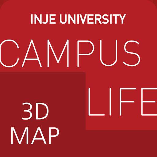 인제대학교-캠퍼스3D 맵 LOGO-APP點子
