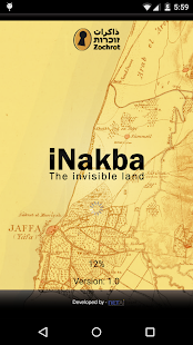 INakba- screenshot thumbnail