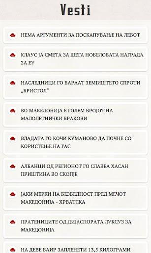 Makedonski Vesti
