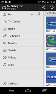 Mediabay.TV- screenshot thumbnail