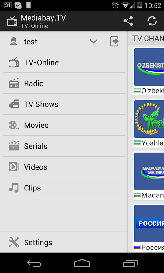 Mediabay.TV- screenshot