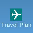 旅遊計劃 (檢視器) icon