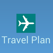 Travel Plan (Viewer)