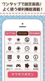 Girly Style Battery-Free - screenshot thumbnail