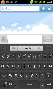 French for GO Keyboard - screenshot thumbnail