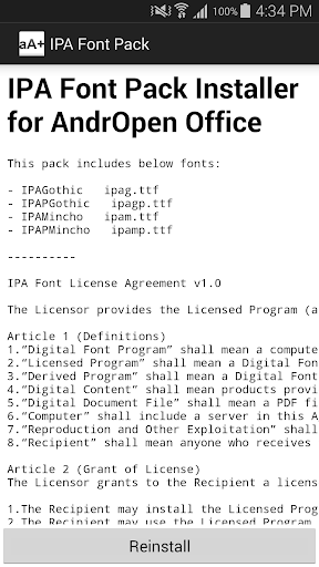 IPA Font Pack