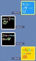 Screenshot of 카톡글꼴_Rix꼬마친구들