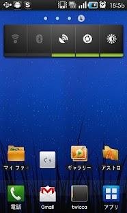 お腹ぐぅ- screenshot thumbnail