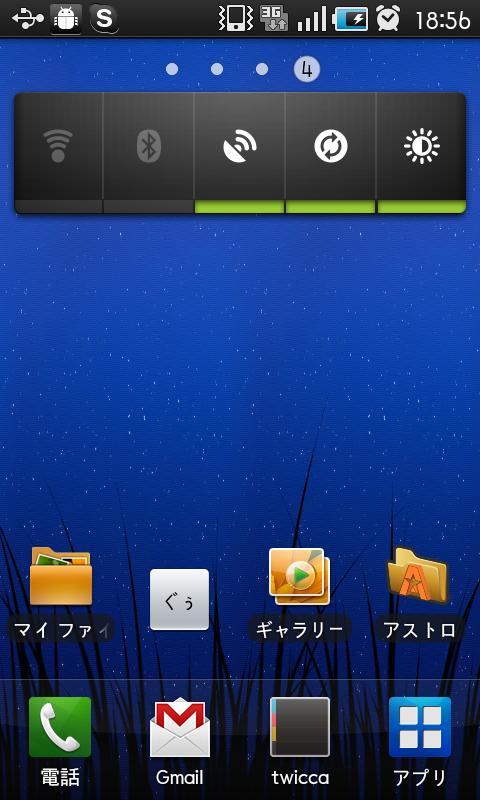 お腹ぐぅ- screenshot
