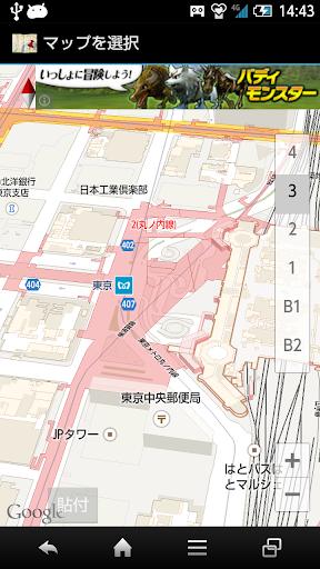 地図添付ツール