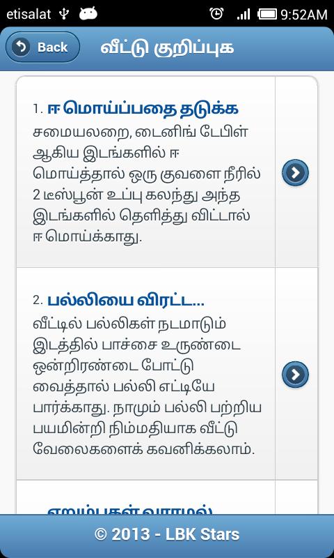Hair Natural Tips In Tamil