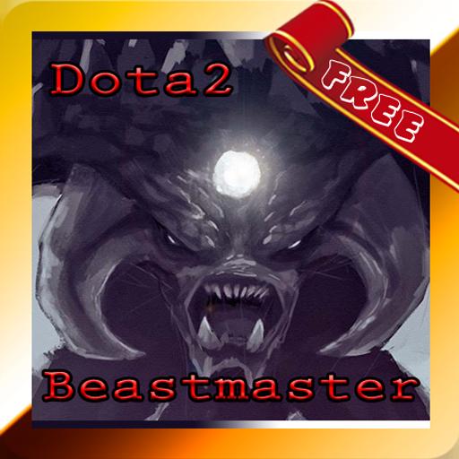 Beastmaster Guide LOGO-APP點子