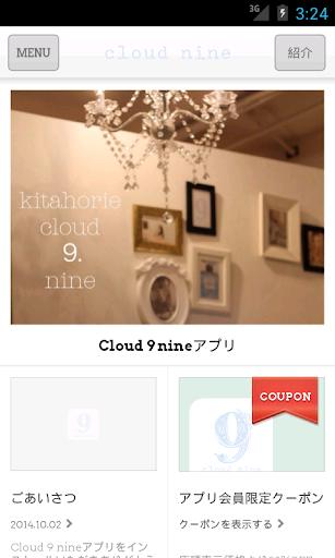 Cloud 9 nine 2.6.0 Windows u7528 1