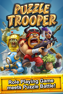 Puzzle Trooper- screenshot thumbnail
