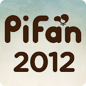PiFan2012 상영작3