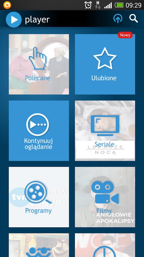 Player - screenshot